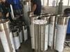 不锈钢精密过滤器生产厂家保安过滤器提供各种规格过滤器