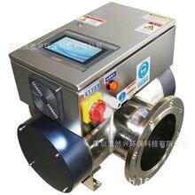 中压紫外线杀菌器二次供水中压紫外线杀菌器中压紫外线消毒器图片