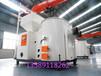 生物顆粒燃燒機新型節能設備環保鍋爐改造首選