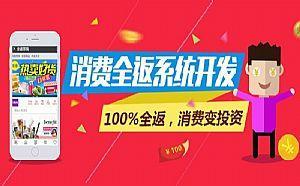 朝阳优客生活分销模式系统开发分销商城app平台开发