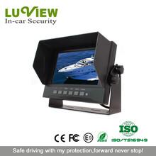 车载防水后视系统,防水液晶显示器