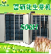 鑫圣阳光全自动花生芽菜机种子发芽机花生芽机大型大促销花生500H