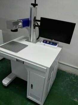 常州丹阳光纤激光打码机生产厂家