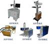 南京激光厂家供应20W光纤激光打标机镭射机