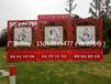 天津宣传栏北京宣传栏山西宣传栏安徽宣传栏