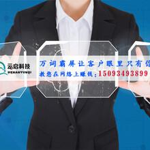 郑州网站建设打造中小企业品牌知名度