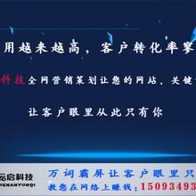 郑州网站建设中手机网站面包屑导航的作用