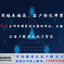 郑州网站建设公司设计有内涵的网站需要把这些做好