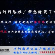"""郑州网站建设微信小程序自带""""流量""""网络推广十分火热"""