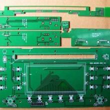 pcb打样PCB设计钢网SMT