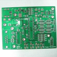 PCB抄板,IC解密BOM表PCB板打样,批量生产