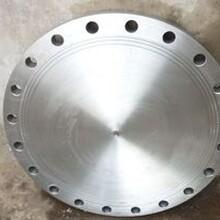 河北长荣管道制造有限公司常年供应优质不锈钢盲板图片