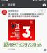 济南市微信朋友圈广告多少钱