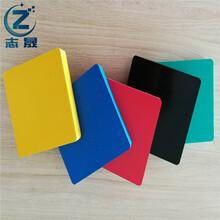志晟彩色pvc板彩色发泡板广告板彩色安迪板PVC板加工图片