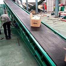 大量供应皮带输送机皮带传送机皮带提升机V型防滑输送带加工定制图片
