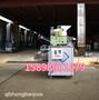 仿手工水饺机全自动饺子机加工定制水饺机小型水饺生产设备图片