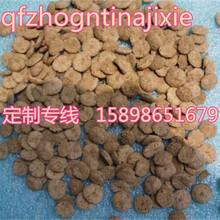 狗粮生产设备饲料膨化机水产养殖设备宠物食品生产设备图片
