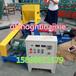 多功能小型膨化機寵物飼料膨化機狗糧貓糧魚飼料膨化設備寵物飼料膨化機價格
