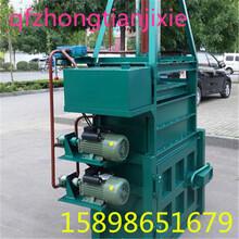 多功能包裝機200噸立式液壓打包機全自動臥式液壓打包機西藏圖片
