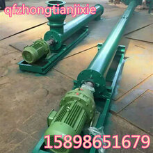 U型螺旋输送设备管式螺旋输送机螺旋绞龙提升机质优价廉图片