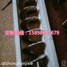 優(you)質(zhi)水平式螺(luo)旋輸送機(ji)垂(chui)直式輸送機(ji)u型螺(luo)旋提升機(ji)圖ji) />  <span class=