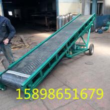 皮带传送机散粮带式输送机可移动皮带输送机袋装粮食输送机图片