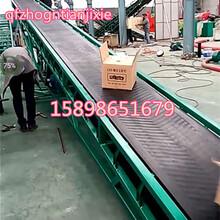 橡胶皮带传送机耐腐蚀海盐输送带爬坡皮带上料机工业用PVC皮带机图片