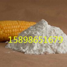 优质淀粉机浆渣分离一体机全自动薯类淀粉机莲藕土豆淀粉提取设备图片