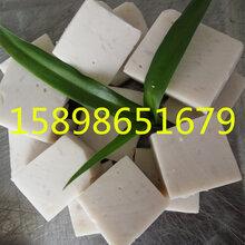 全自动豆腐机花生豆腐机五彩豆腐加工设备智能彩色豆腐机图片