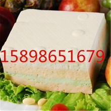 全自动豆腐机花生豆腐机不锈钢花生豆腐设备一机多用豆浆机图片