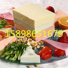 全自动豆腐机多功能花生豆腐机商用豆浆豆腐一体机五谷豆浆机价格图片