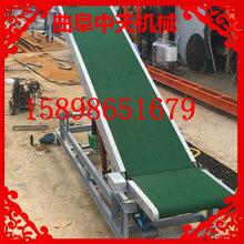 有機肥料裝卸輸送機流水線濱州電動皮帶輸送機出售圖片