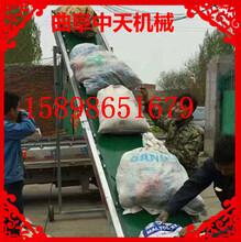 Z字形波状裙边式皮带机厂家直销镇江专业从事皮带输送机型号图片