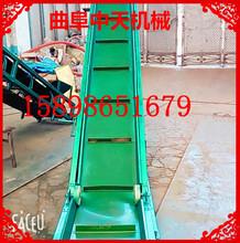 爬坡皮带机袋装物料锦州多功能装车输送机图片
