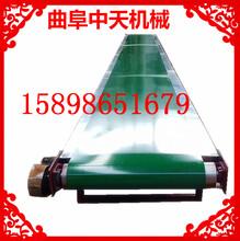 散包两用胶带输送机价格带防尘罩常熟挡边皮带输送机图片