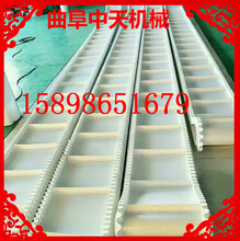 食品皮带输送机供应商耐高温耐磨宜兴花纹槽型皮带机图片