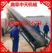 装卸防滑皮带机多用途蚌埠升降式沙子运输机图片