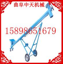 电动螺旋提升机送料机本溪谷子螺旋输送机固定型图片