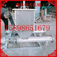 冷却式螺旋输送机江阴电动螺旋提升机批发大提升量图片