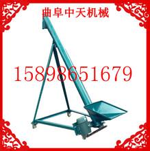 销售螺旋提升机开封瓜子螺旋输送机价格低图片