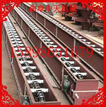 蛟龙输送机齐齐哈尔优质螺旋绞龙固定型图片