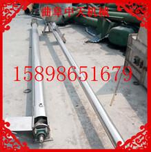 管式螺旋输送机优点湘潭粉末螺旋提升机厂量产图片