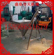 螺旋输送机填充率本溪粉料螺旋绞龙价格低图片