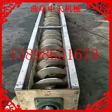 大豆螺旋输送机变频调速江阴U型螺旋输送机图片