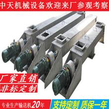 安裝調試螺旋輸送機大提升量蕪湖進口螺旋提升機型號圖片