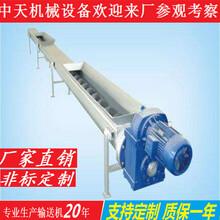 来厂定做给料机新型安庆上料用螺旋提升机电话图片