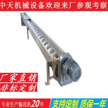 无轴螺旋输送机湘潭环保绞龙提升机多用途图片
