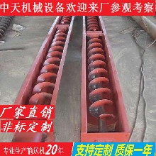 螺旋提升機好量產北海應粉料螺旋提升機圖片