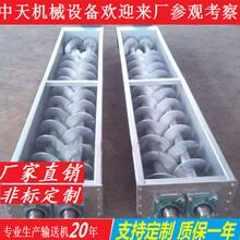 螺旋提升机好厂家推荐襄樊特价螺旋提升机规格图片