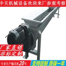 安装调试螺旋绞龙变频调速株洲矿用刮板输送机图片